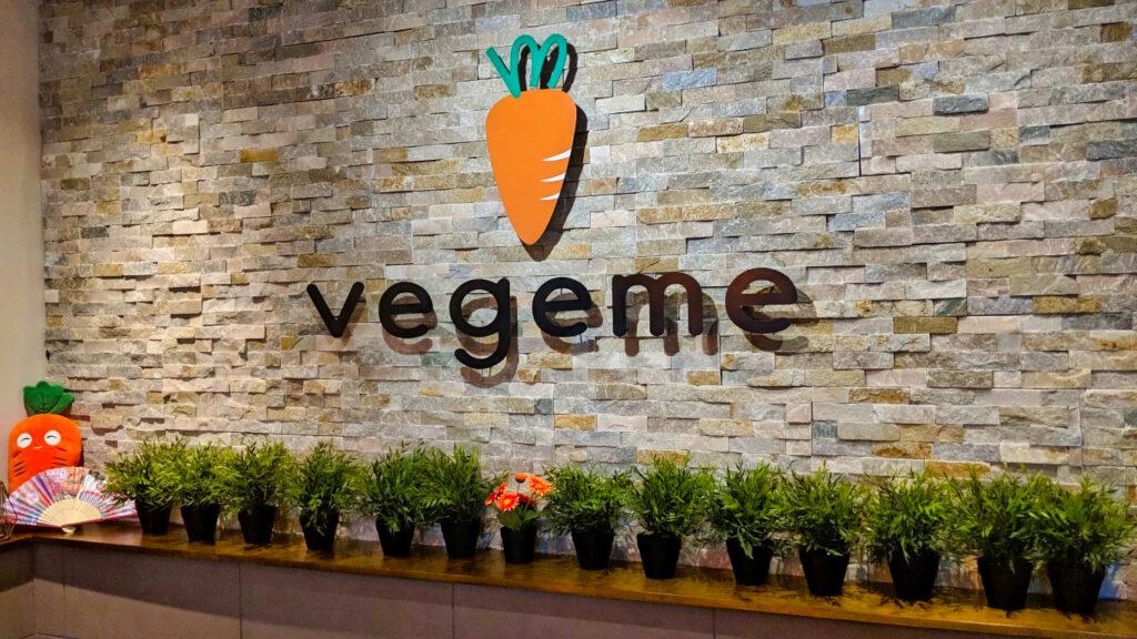 Veggie Meals - vegeme