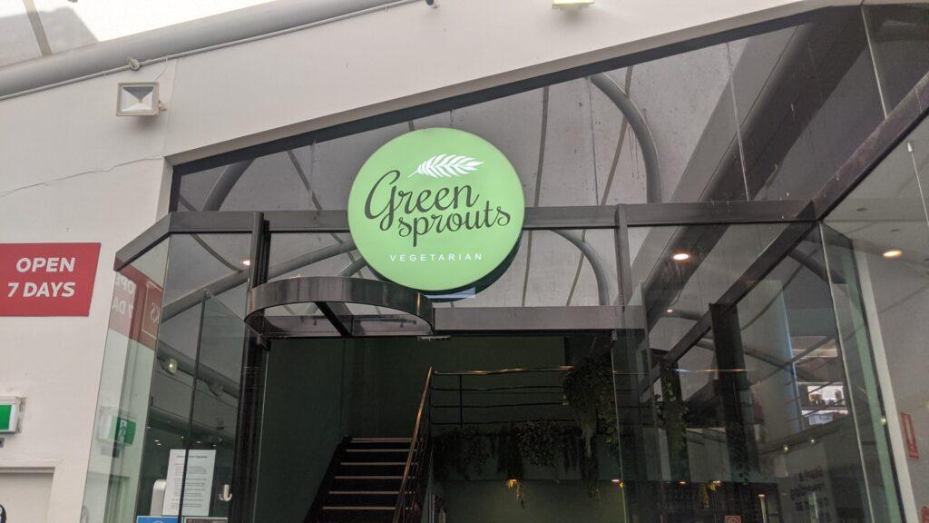 Veggie Meals Vegan Vegetarian Green Sprout Restaurant 3