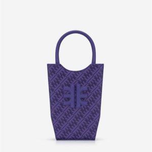 Veggie Meals - FEI Mini Tote Bag - Dark Purple