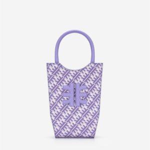 Veggie Meals - FEI Mini Tote Bag - Light Purple